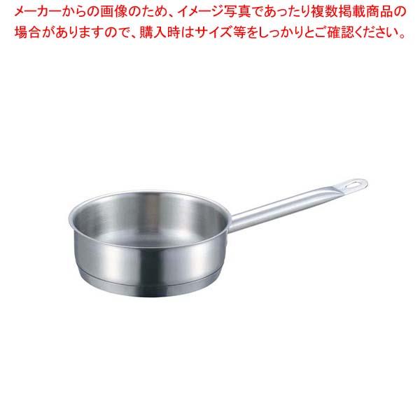 【まとめ買い10個セット品】 EBM 18-8 プロシェフ IH 浅型片手鍋 18cm 蓋無【 IH・ガス兼用鍋 】