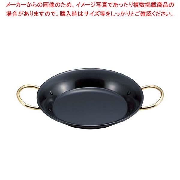 【まとめ買い10個セット品】 EBM 鉄ブルーテンパー パエリア鍋 22cm【 鉄 パエリア鍋 フライパン 業務用 】