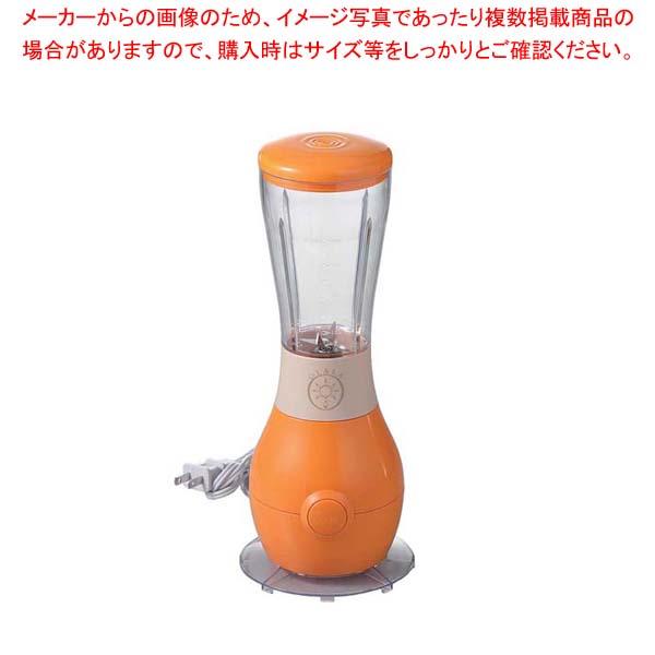【まとめ買い10個セット品】 オララ コンパクトブレンダー KC-4675OR オレンジ【 ブレンダー・ジューサー・かき氷 】