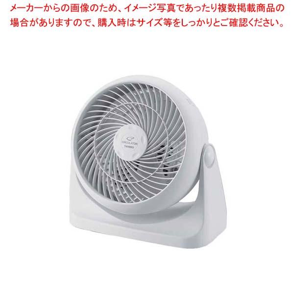 【まとめ買い10個セット品】 サーキュレーター KJ-4781W【 メーカー直送/後払い決済不可 】