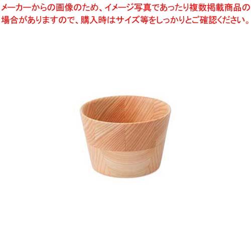 そば猪口(2段SS)ヒノキ 130101【 【まとめ買い10個セット品】 食器 】 ひきよせ 和・洋・中