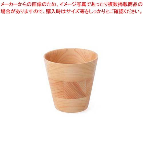 【まとめ買い10個セット品】 ひきよせ タンブラー(3段SS)ヒノキ 130102【 和・洋・中 食器 】