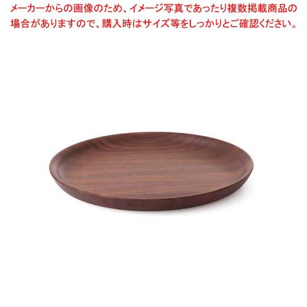 【まとめ買い10個セット品】 ひきよせ プレートL(1段L)ウォールナット 130139【 和・洋・中 食器 】
