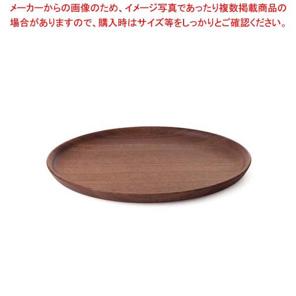 【まとめ買い10個セット品】 ひきよせ プレートLL(1段LL)ウォールナット 130142【 和・洋・中 食器 】