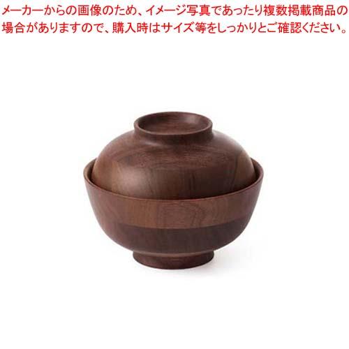 ひきよせ 蓋付椀(3段S)ウォールナット 130135【 和・洋・中 食器 】
