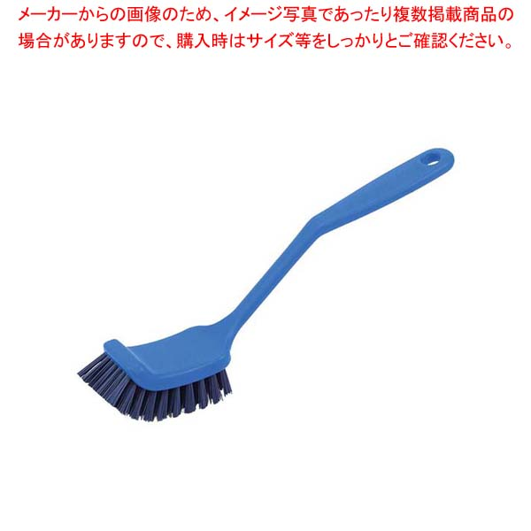 【まとめ買い10個セット品】 HPMディッシュ磁性ブラシ ワイド ブルー 57025【 清掃・衛生用品 】