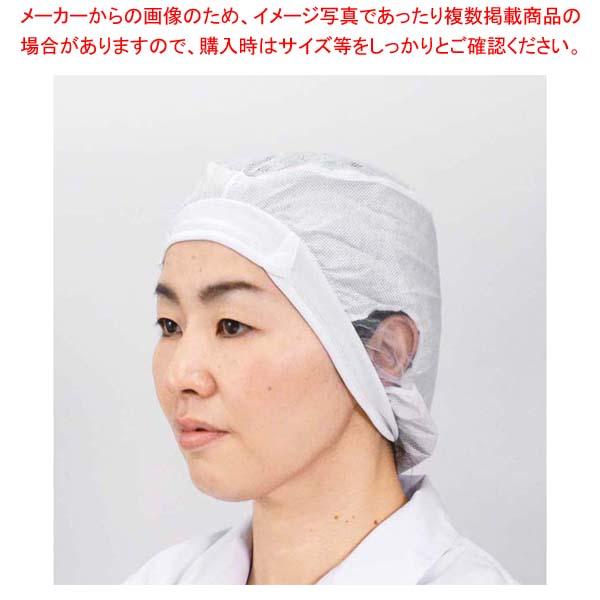 【まとめ買い10個セット品】 エレクトネット帽(20枚入)EL-450 L ホワイト【 ユニフォーム 】