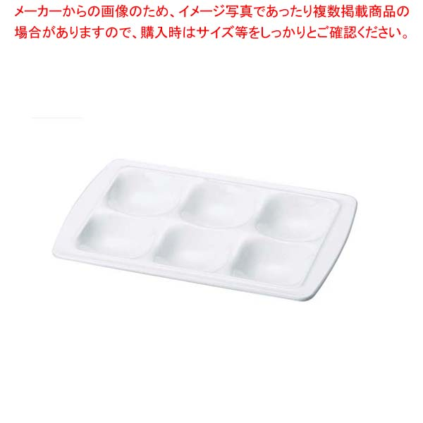 【まとめ買い10個セット品】 ニュービュッフェプレート 6ホール 白【 和・洋・中 食器 】