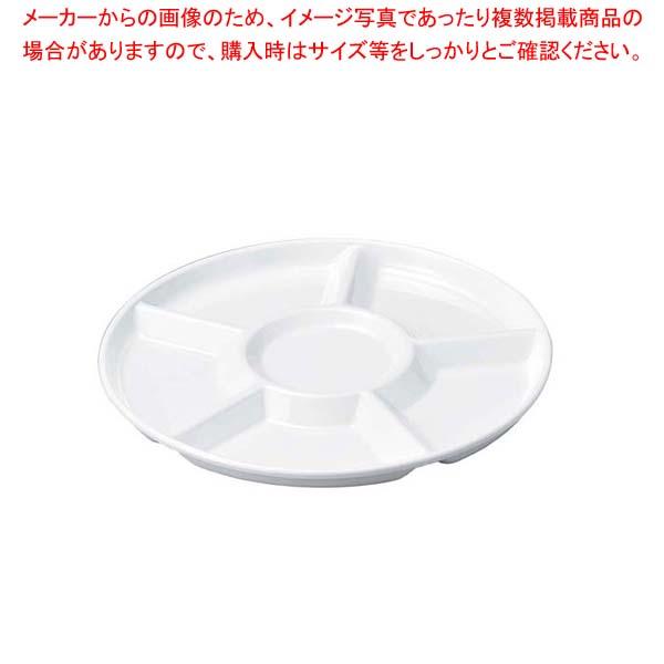 【まとめ買い10個セット品】 ニューホワイト 丸仕切皿【 和・洋・中 食器 】