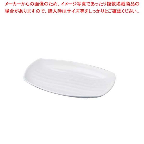 【まとめ買い10個セット品】 ニューホワイト 長手盛皿 27cm【 和・洋・中 食器 】