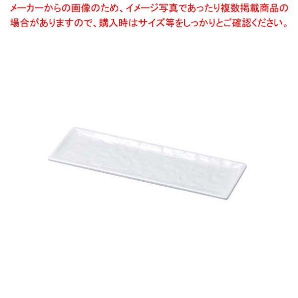 【まとめ買い10個セット品】 ニューホワイト 長角カンナ目皿 40cm【 和・洋・中 食器 】