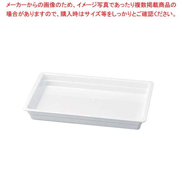【まとめ買い10個セット品】 ニューホワイト 長角盛鉢 32cm【 和・洋・中 食器 】