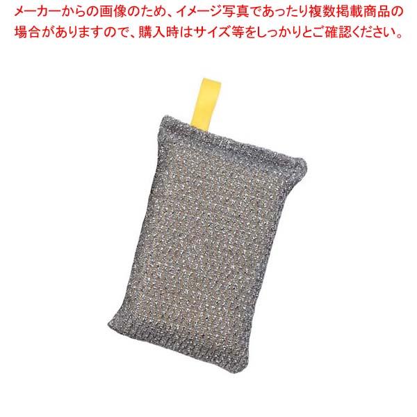 【まとめ買い10個セット品】 アロティーロング 小 カラータック付(10個入)イエロー