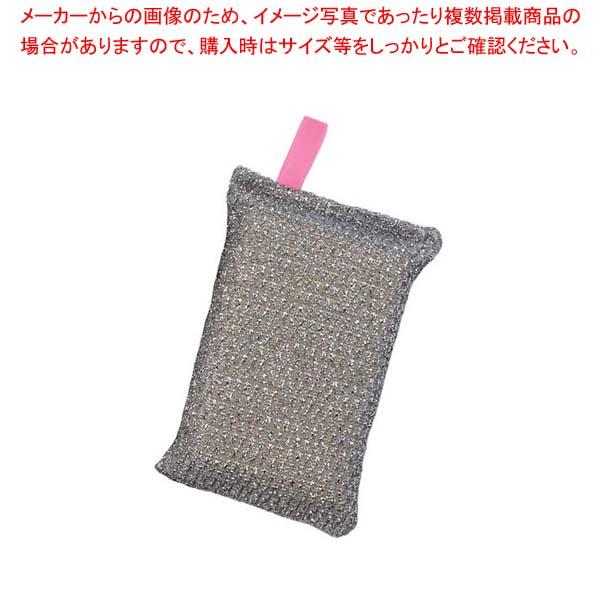 【まとめ買い10個セット品】 アロティーロング 小 カラータック付(10個入)ピンク