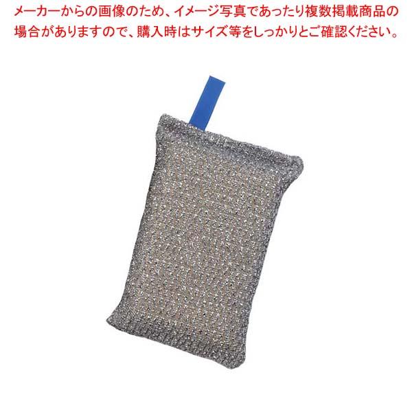 【まとめ買い10個セット品】 アロティーロング 小 カラータック付(10個入)ブルー