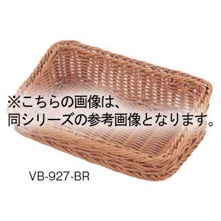 新しい到着 【まとめ買い10個セット品】 PPラタン 角型フードバスケット/60型 ブラウン VB-923-BR 【 バレンタイン 手作り 】, トチオシ 1208ce43