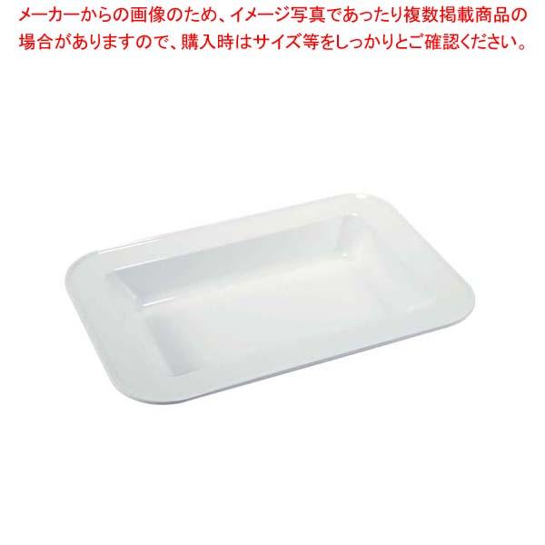 【まとめ買い10個セット品】 メラミン 角型フードパン 16インチ TKO-243W 白【 ビュッフェ関連 】
