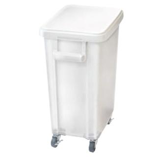 【まとめ買い10個セット品】 リス 厨房用キャスターペール(排水栓付)70L ナチュラル(N)【 清掃・衛生用品 】