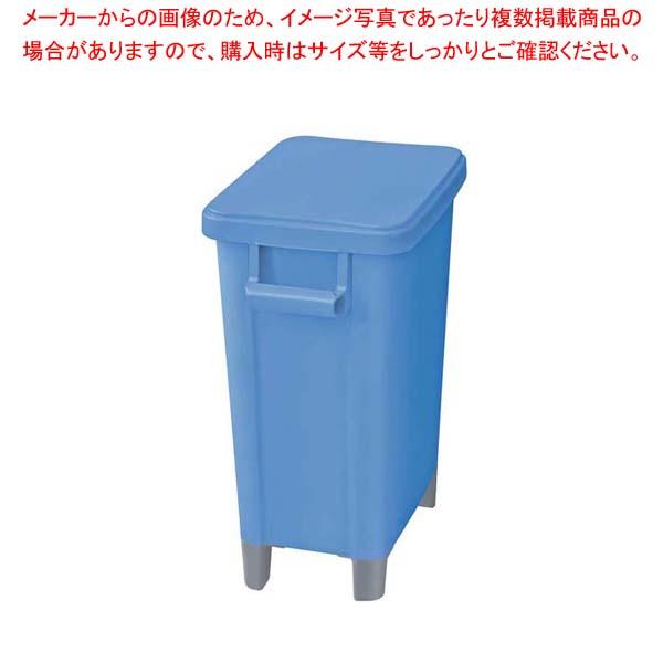 【まとめ買い10個セット品】 リス 厨房用脚付ペール(排水栓付)45L ブルー(B)【 清掃・衛生用品 】