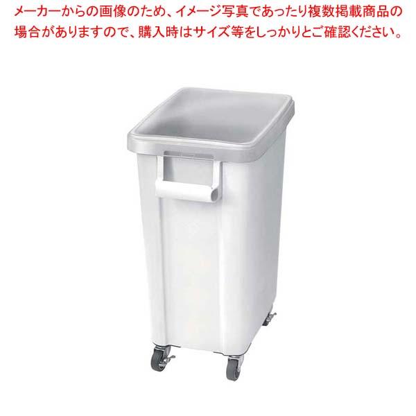 【まとめ買い10個セット品】 リス 材料保管容器(キャスター付)70L ホワイト(W)【 棚・作業台 】