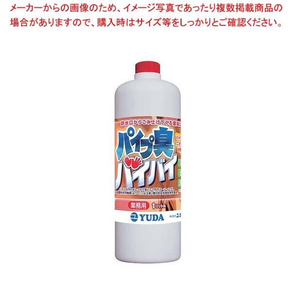 【まとめ買い10個セット品】 業務用 消臭剤 パイプ臭バイバイ 1L【 清掃・衛生用品 】