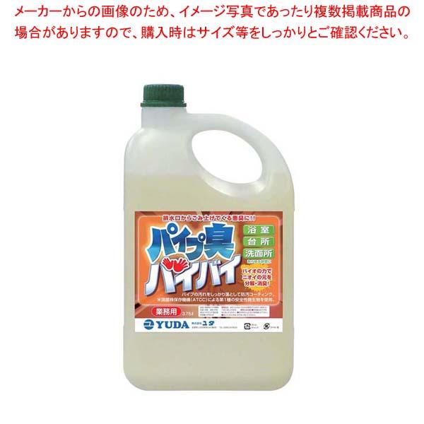 【まとめ買い10個セット品】 業務用 消臭剤 パイプ臭バイバイ 3.75L【 清掃・衛生用品 】