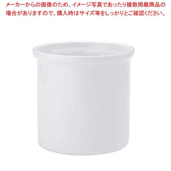 【まとめ買い10個セット品】 ドレッシングポット 20cm(L)PA406L【 ビュッフェ関連 】