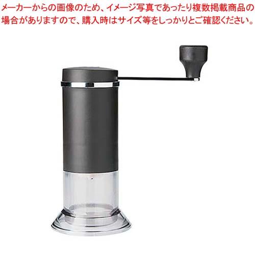 【まとめ買い10個セット品】 ミルル セラミックコーヒーミル MI-002【 カフェ・サービス用品・トレー 】