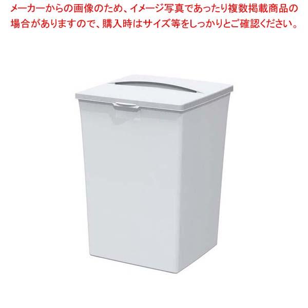【まとめ買い10個セット品】 サンコー ダストボックス #90 本体 オフホワイト【 清掃・衛生用品 】