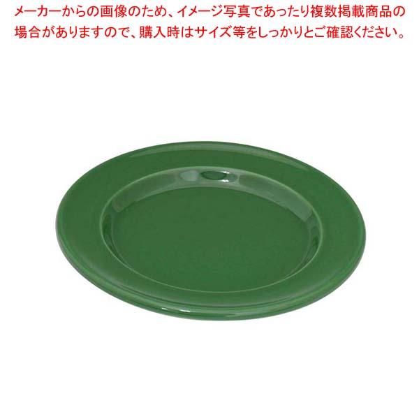 【まとめ買い10個セット品】 エミールアンリ マルチケーキプレート 15cm グリーン【 和・洋・中 食器 】