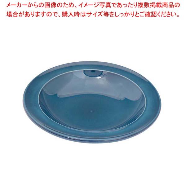 【まとめ買い10個セット品】 エミールアンリ スープ・パスタプレート 22cm ネイビー【 和・洋・中 食器 】