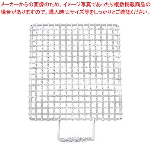 【まとめ買い10個セット品】 EBM 片手 焼アミ クロームメッキ 30cm【 焼アミ 】