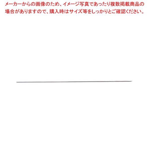 【まとめ買い10個セット品】 18-8 丸 魚串(20本入)φ2.5×480mm【 焼アミ 】