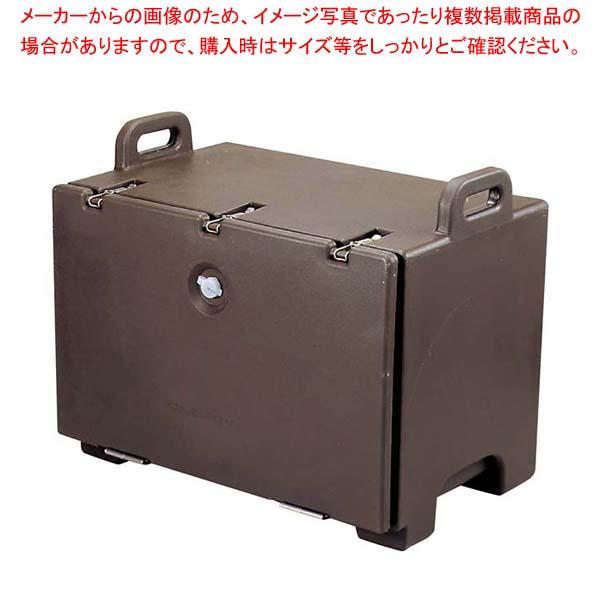 キャンブロ カムキャリア 200MPC(131)D/B【 運搬・ケータリング 】