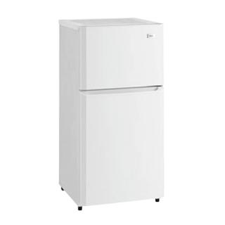 ハイアール 直冷式2ドア冷凍冷蔵庫 ノンフロン JR-N106K(W)【 メーカー直送/代金引換決済不可 】