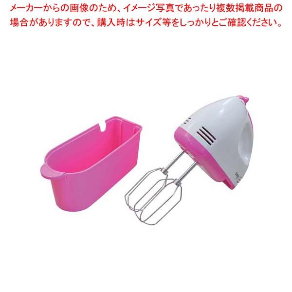【まとめ買い10個セット品】 ドリテック ハンドミキサー HM-703PK ピンク【 泡立 】