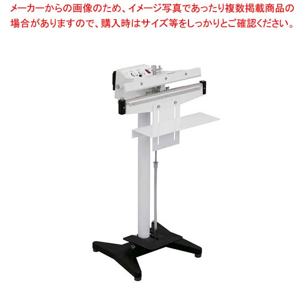 シュアー ワンランク上のスタンドシーラー NL-603PS-5【 厨房消耗品 】