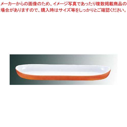 【まとめ買い10個セット品】 ロイヤル カヌー皿 No.420 52cm カラー【 オーブンウェア 】