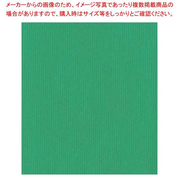 【まとめ買い10個セット品】 オリビア テーブルクロス シート 1500×1500(10枚入)グリーン【 店舗備品・インテリア 】