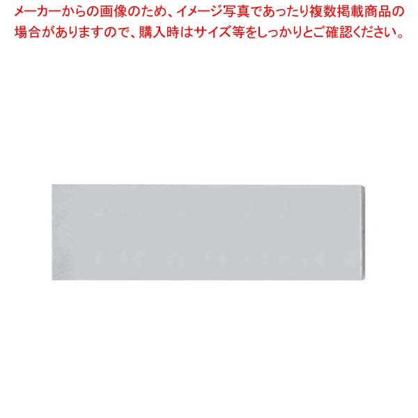 【まとめ買い10個セット品】 ステンレス クーリングプレート 2/4 CT103【 ビュッフェ関連 】