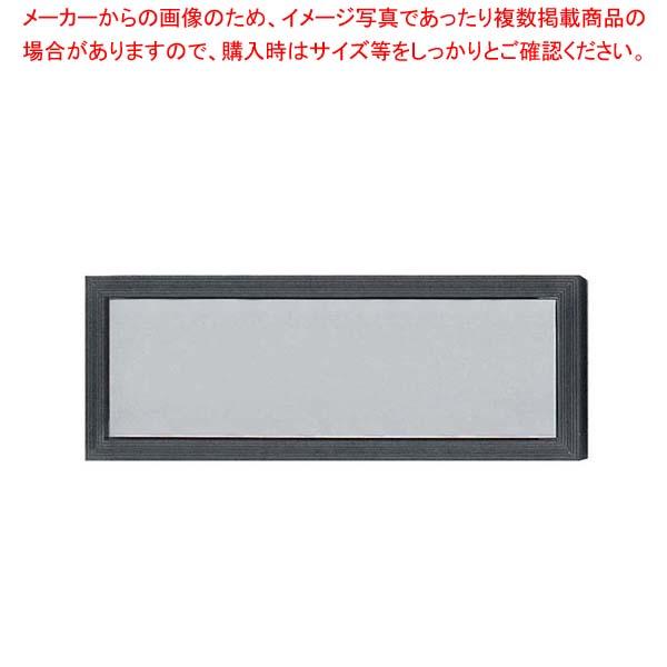 【まとめ買い10個セット品】 ステンレス クーリングプレート 2/4(ホルダー付)CTH-103【 ビュッフェ関連 】