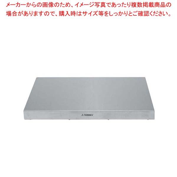 【まとめ買い10個セット品】 SX ステンレス アイスパック MSSCP-1/1【 ビュッフェ関連 】
