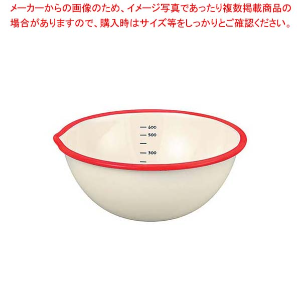 【まとめ買い10個セット品】 ビームス ホーロー片口ボール 20cm BM-20B・NR【 ボール・洗い桶 】