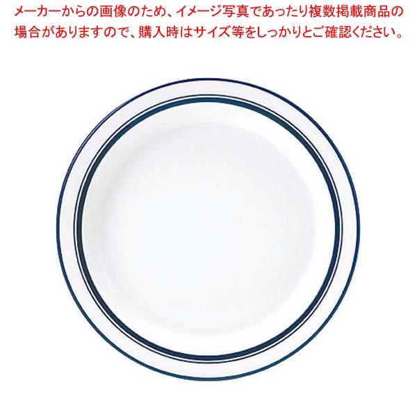 【まとめ買い10個セット品】 DANSK ビストロ パンプレート 18.3cm【 和・洋・中 食器 】