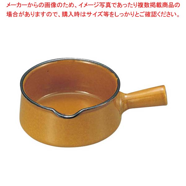 【まとめ買い10個セット品】 マトファー キャセロールパリジャン 10135 19cm陶磁器【 オーブンウェア 】