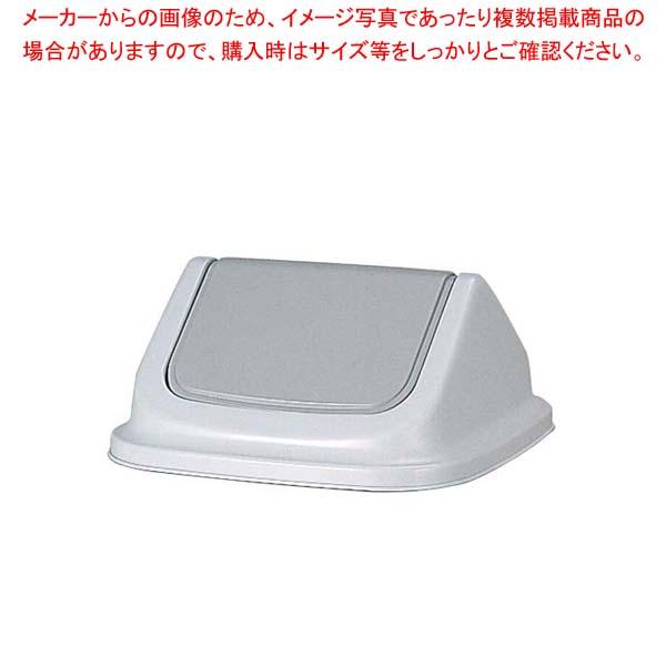 【まとめ買い10個セット品】 トンボ ダストボックス 45型 スイング蓋 グレー【 清掃・衛生用品 】