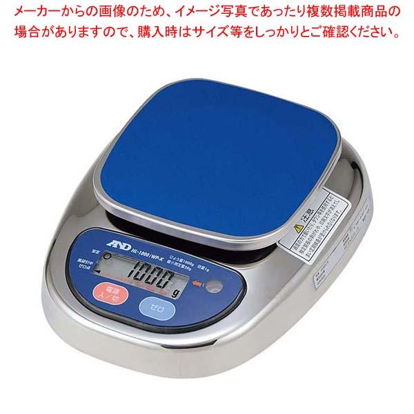 【まとめ買い10個セット品】 A&D 防水・防塵デジタルはかり HL1000iWP-K-A3 検定済品【 ハカリ 】