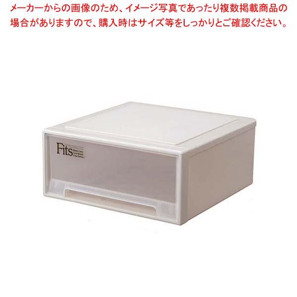 【まとめ買い10個セット品】 フィッツ リビング収納ケース ワイド CAP(カプチーノ)【 棚・作業台 】