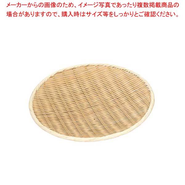 【まとめ買い10個セット品】 竹 樹脂渕 丸盆ザル 27cm 15-803【 水切り・ザル 】