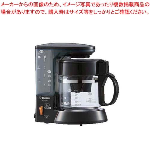 【まとめ買い10個セット品】 象印 コーヒーメーカー 珈琲通 EC-TC40(TA)【 カフェ・サービス用品・トレー 】